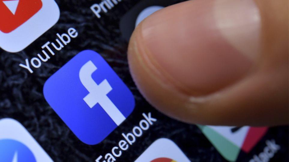 Secret Crush List: Το Facebook λανσάρει την υπηρεσία εύρεσης συντρόφου!