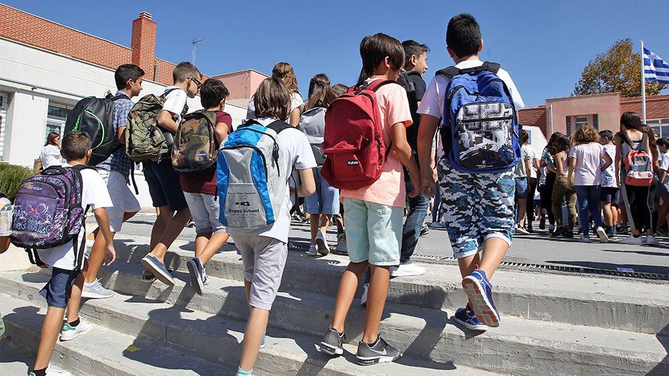 Αντίστροφη μέτρηση για το πρώτο κουδούνι της σχολικής χρονιάς - Τι αλλάζει