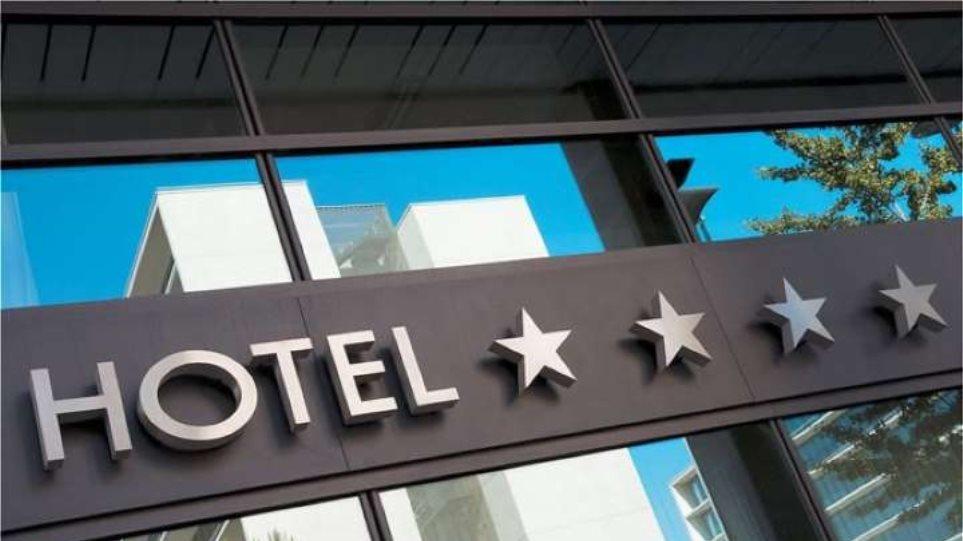 asteria-hotels