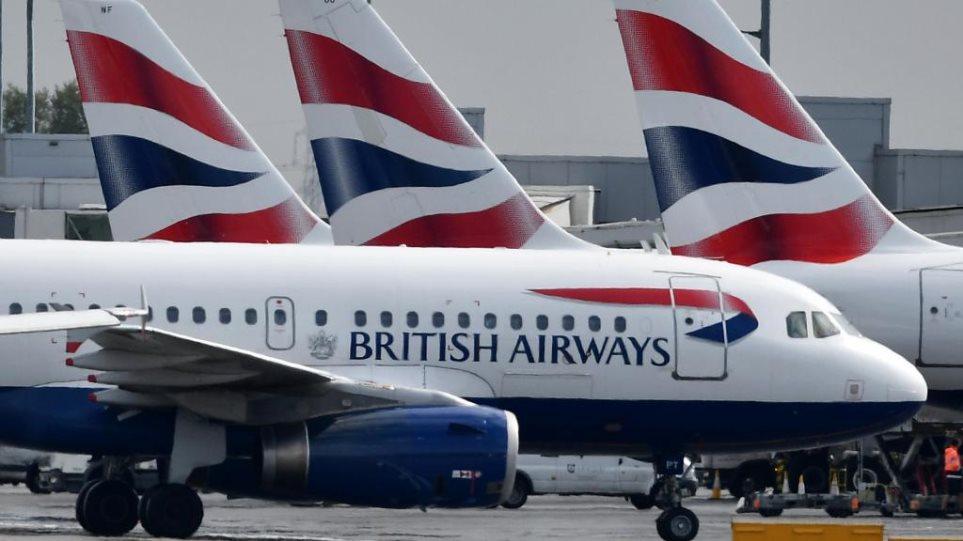 British Airways: Η χειρότερη απεργία στην ιστορία της - Ακυρώνονται πτήσεις Δευτέρα και Τρίτη