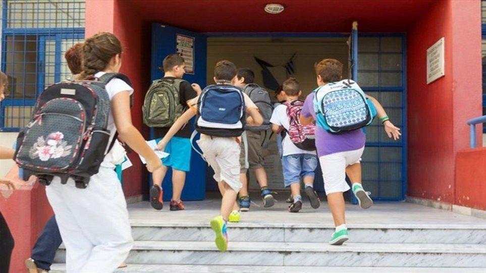 Ήπειρος: Πρώτο κουδούνι σήμερα και στα σχολεία της Ηπείρου