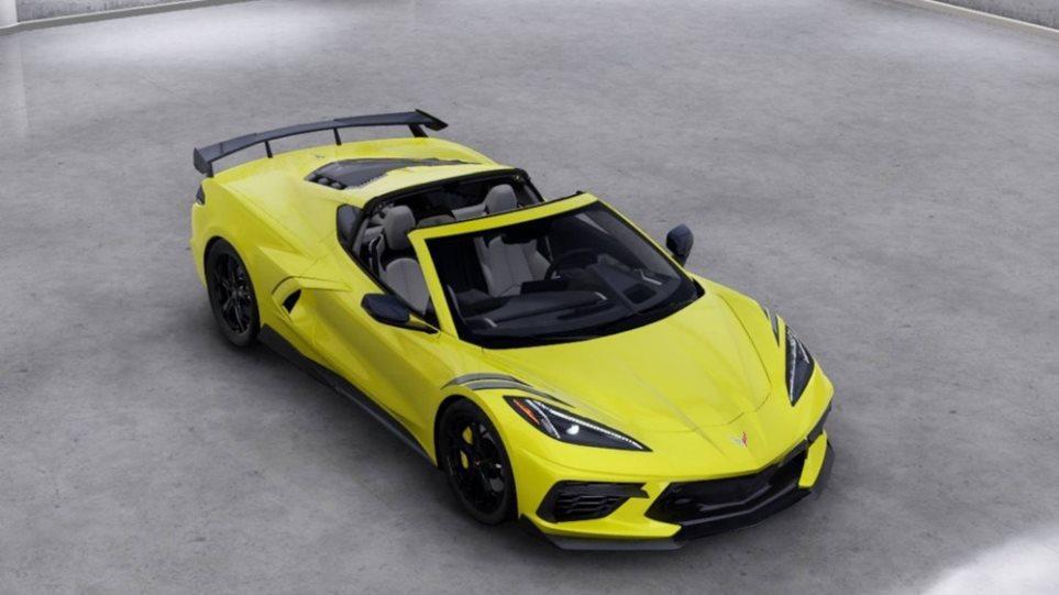 2020-Corvette-configurator4567654harpi1000_2