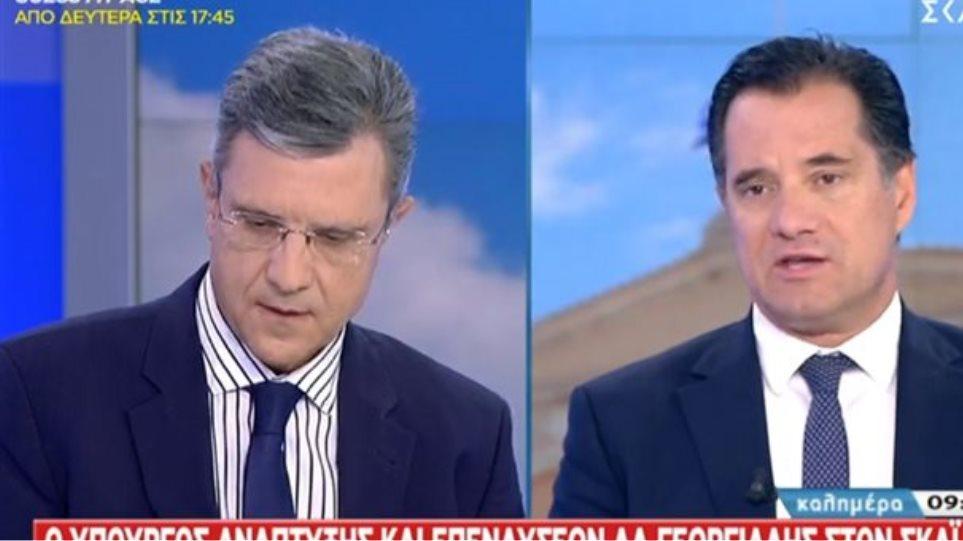 Γεωργιάδης: Όλοι όσοι σχετίζονται με την υπόθεση Novartis θα κληθούν στη Βουλή να καταθέσουν