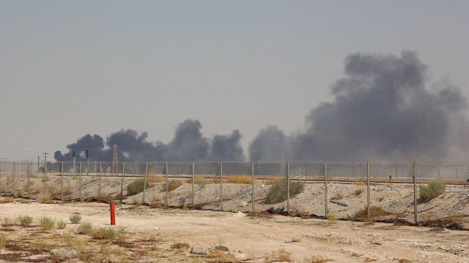 smoke_saudi