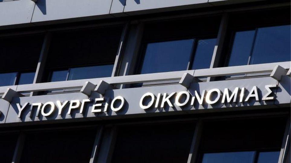 Ανοίγει σήμερα η αυλαία για την 4η μεταμνημονιακή αξιολόγηση της Ελληνικής Οικονομίας