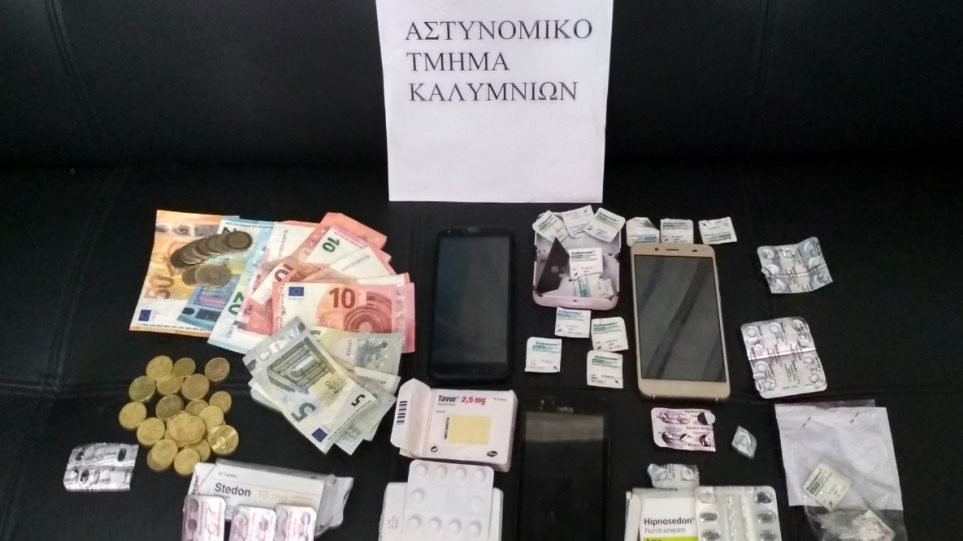 Kalymnos-xapia