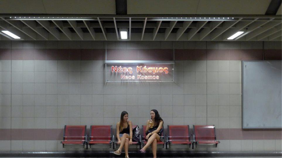 stasi_metro