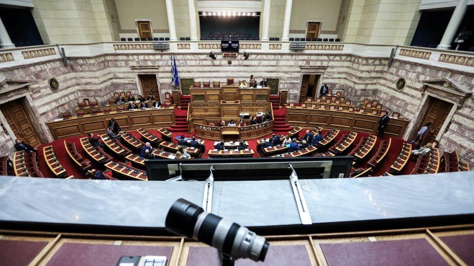 Βουλή: Την Παρασκευή ξεκινούν οι εργασίες για την Συνταγματική Αναθεώρηση