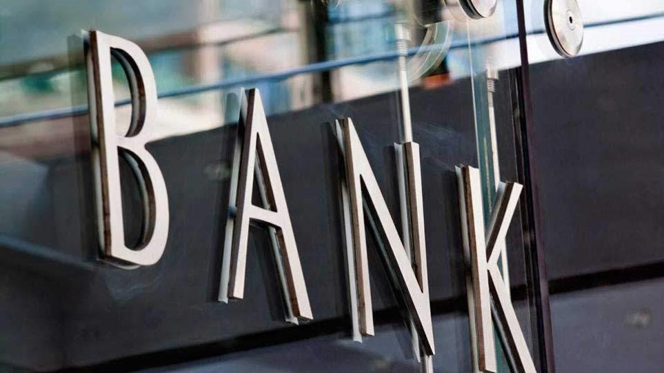 Αισιόδοξες εκτιμήσεις για τις ελληνικές τράπεζες από JP Morgan, Citi, Moody's και Deutsche Bank