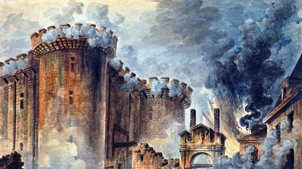 ΒΑΣΤΙΛΗ-1789