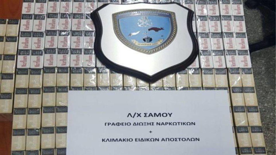 Samos-xasis-tsigara
