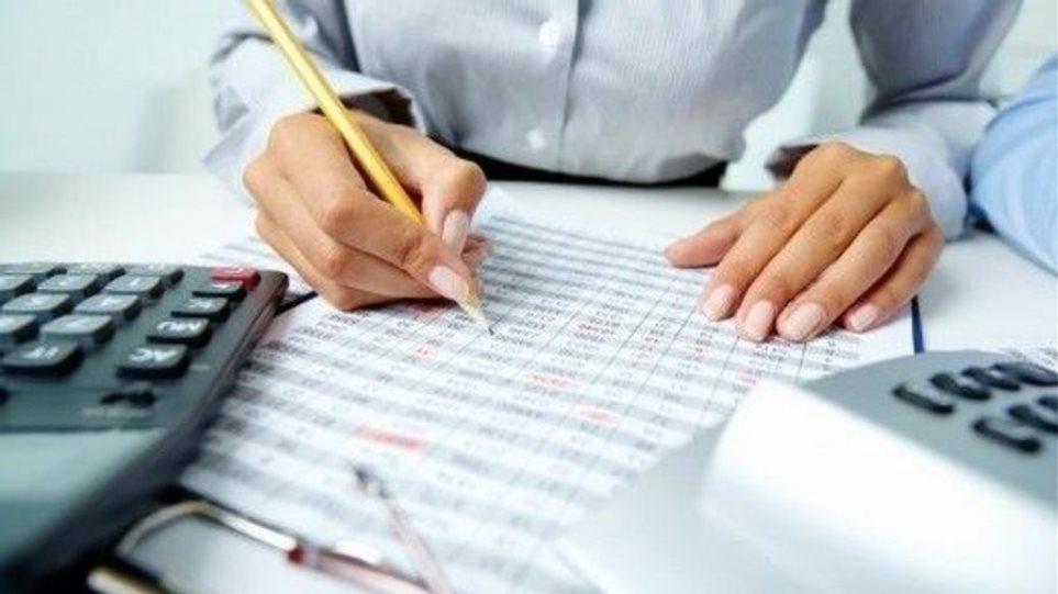 Νέο σχέδιο για τη φορολογική κλίμακα - Πόσο θα μειωθούν οι φόροι