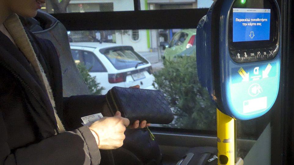 Το ηλεκτρονικό εισιτήριο αύξησε τα έσοδα στα λεωφορεία