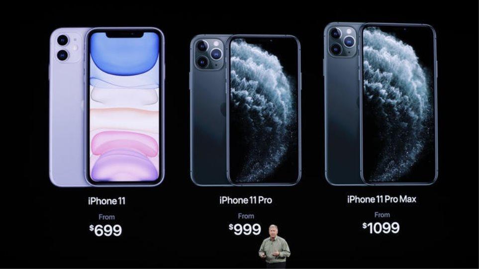 parousiastikan-ta-nea-iphone