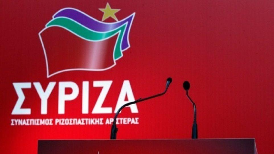syrizasd