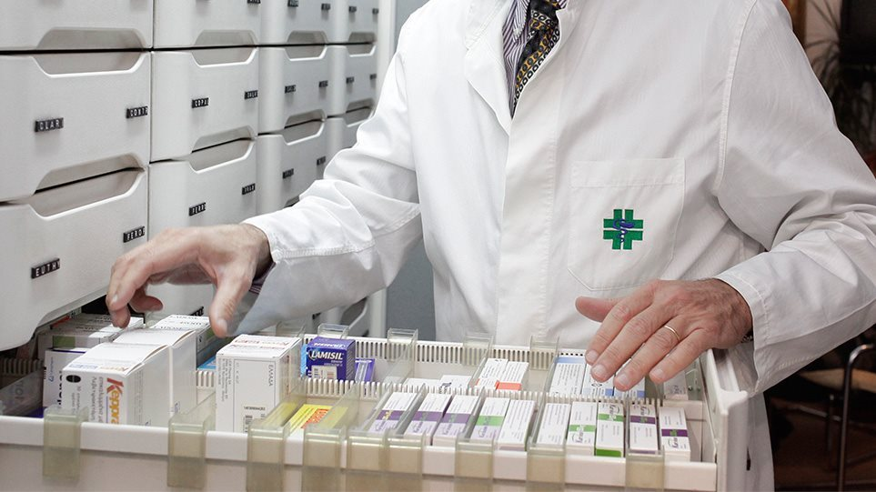 ΕΟΦ: Συνεχίζονται οι ανακλήσεις φαρμάκων για το στομάχι - Μετά το Zantac και το... Lumaren