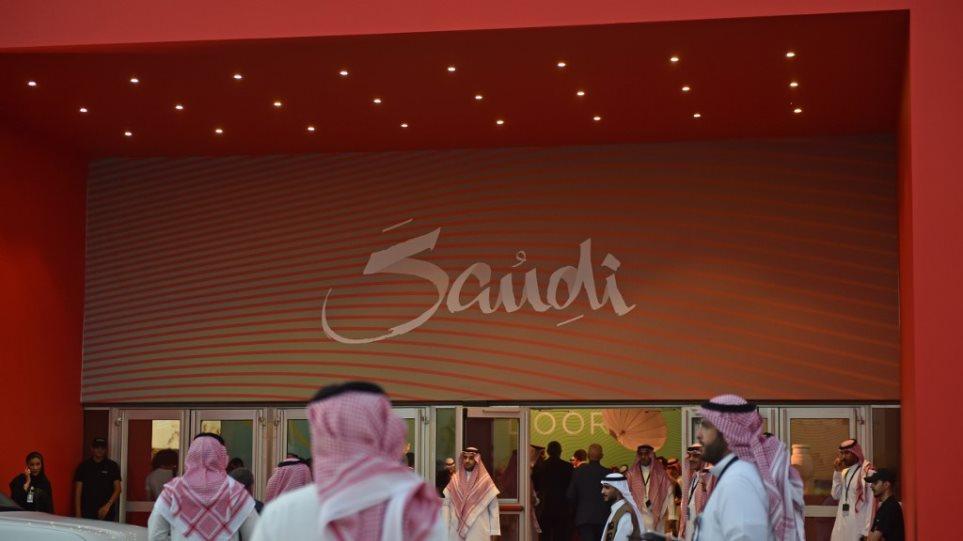 Σαουδική Αραβία: Πρόστιμα έως και $1.600 σε τουρίστες που παραβιάζουν τον κώδικα δημόσιας συμπεριφοράς