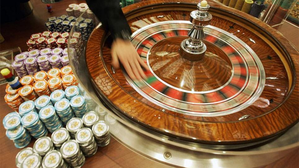 casino_ar