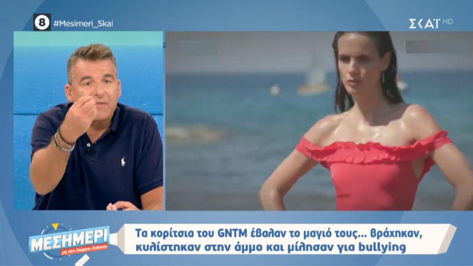 Ο Γιώργος Λιάγκας στρέφει τα «πυρά» του στο GNTM: «Τους ξεφτιλίζουν» (VIDEO)