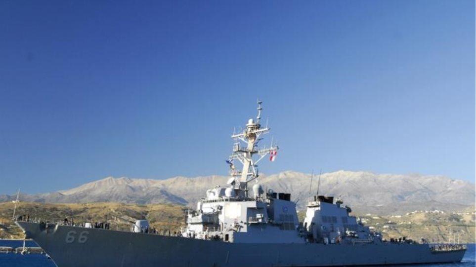 Κύπρος: Στο λιμάνι της Λάρνακας το αμερικανικό αντιτορπιλικό USS Gonzalez