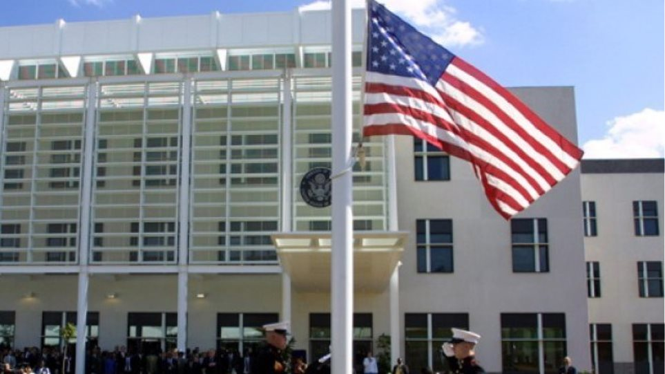 Ιστορική απόφαση για τη Σομαλία: Οι ΗΠΑ επαναλειτουργούν την πρεσβεία τους έπειτα από 28 χρόνια