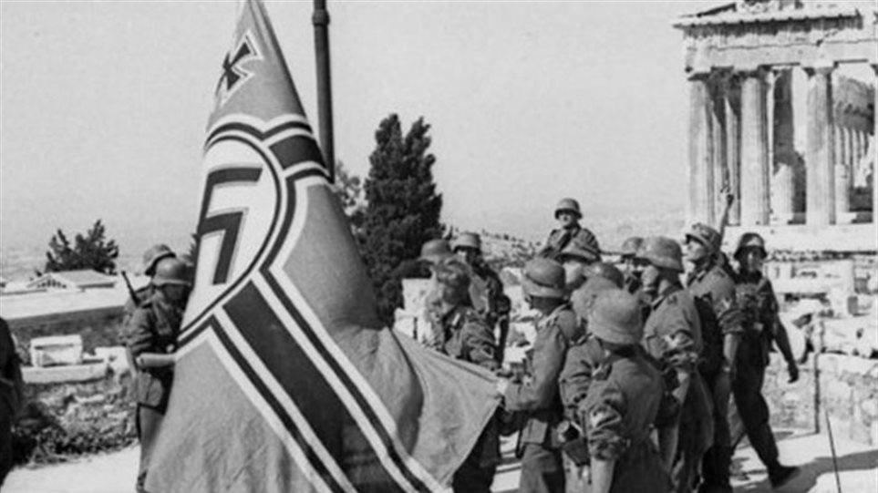 nazis_greece