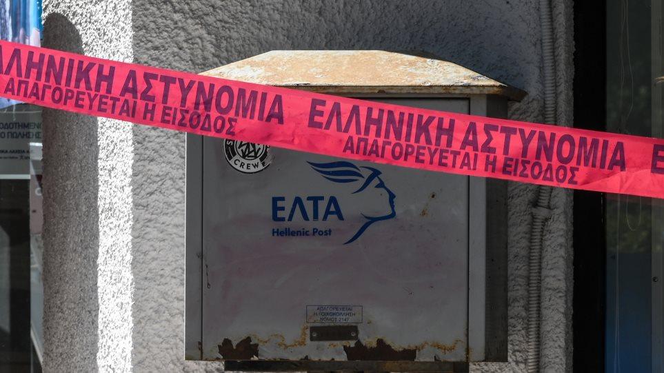 Αναρχικοί ανέλαβαν την ευθύνη για τη βόμβα σε νυχτερινό κέντρο στην Πειραιώς και απειλούν