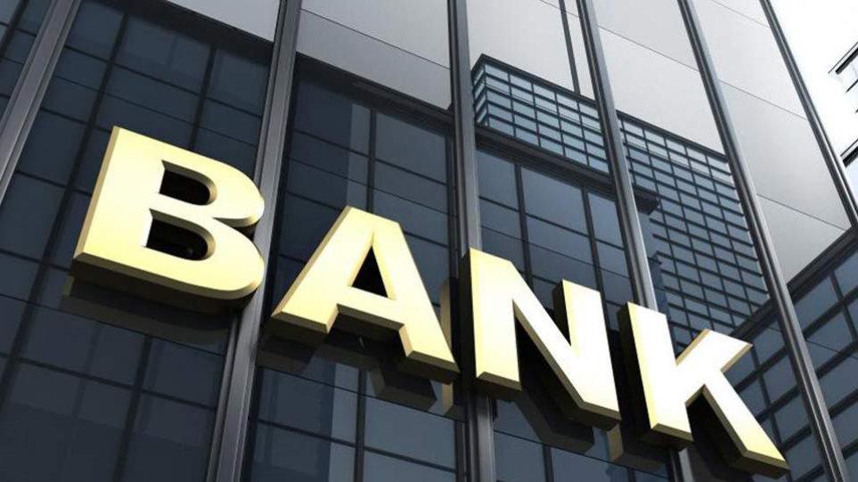 Ο κύβος ερρίφθη: Η Κομισιόν εγκρίνει το σχέδιο για τα κόκκινα δάνεια
