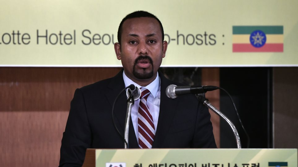 ethiopia-pom