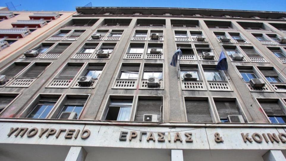 Υπουργείο Εργασίας: Εγκρίθηκε ποσό 126 εκατ. ευρώ για το επίδομα παιδιού
