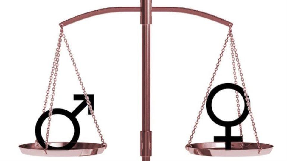 Αποτέλεσμα εικόνας για Ισότητα των Φύλων