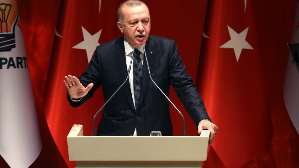 erdogan_mk