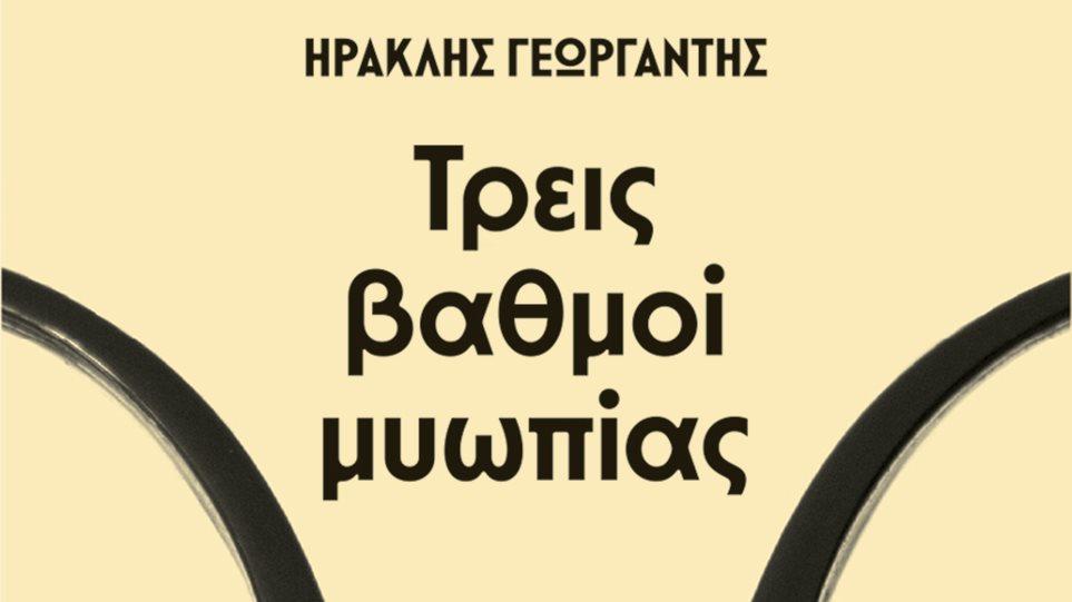 book_ar