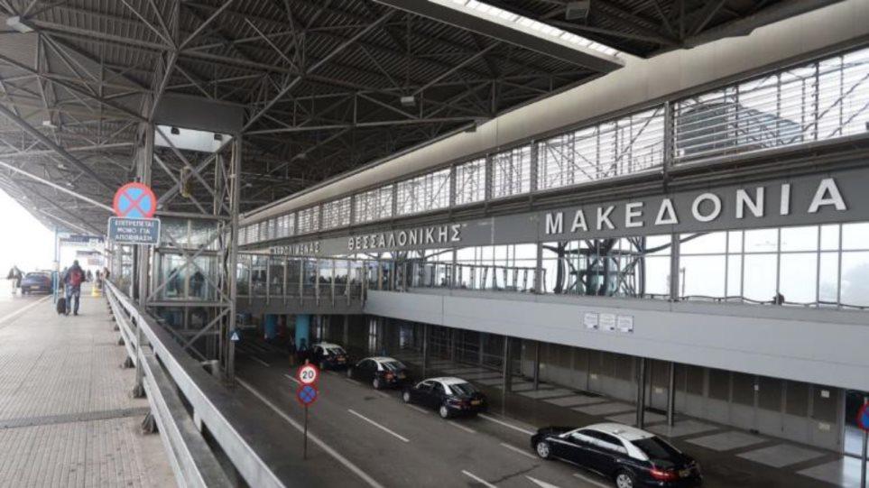 Θεσσαλονίκη: Παρέμβαση αναρχικών στο αεροδρόμιο «Μακεδονία» υπέρ των Κούρδων