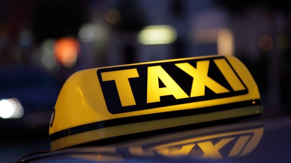 190322122634_Taxi_aftodioikisi