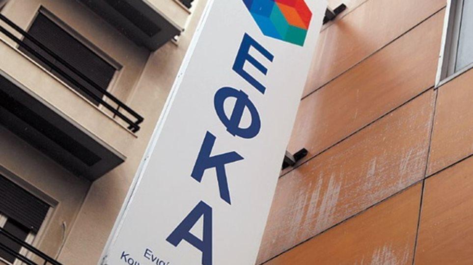 Υπουργείο Εργασίας: Εικονικά πλεονάσματα στον ΕΦΚΑ επί ΣΥΡΙΖΑ