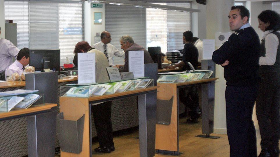 «Αγκάθι» η αναβαλλόμενη φορολογία στα νέα σχέδια για τα κόκκινα δάνεια