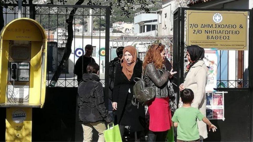 Σάμος: Σήμερα Δευτέρα δικάζεται η δασκάλα που υπερασπίστηκε την εκπαίδευση προσφυγόπουλων