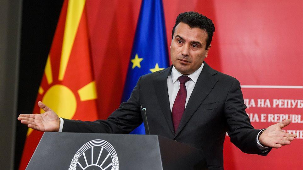 Αναταραχή στα Σκόπια μετά την παραίτηση Ζάεφ και τις πρόωρες εκλογές στις 12 Απριλίου