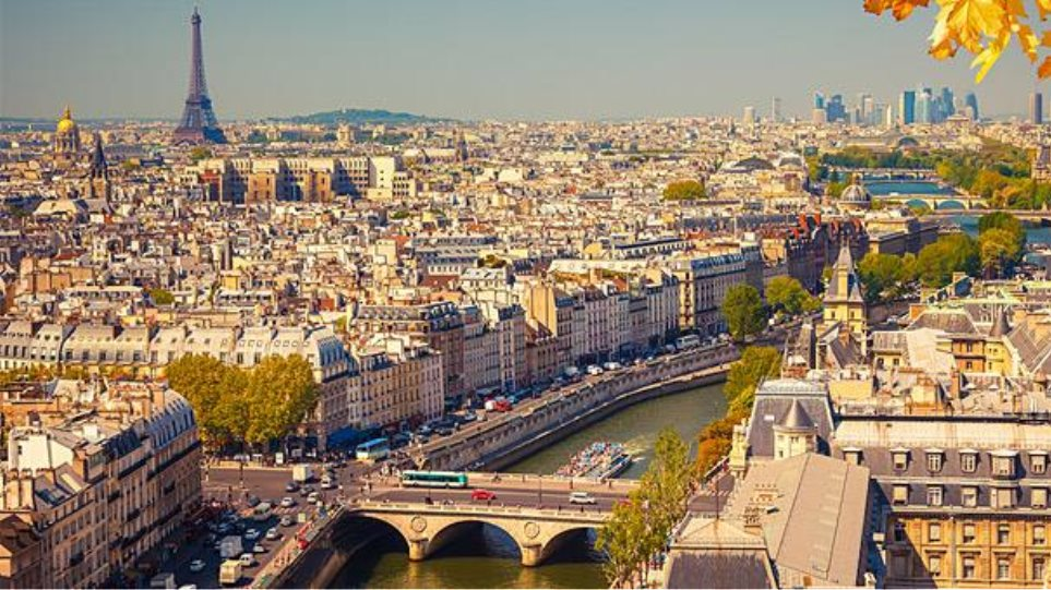 Paris_Autumn