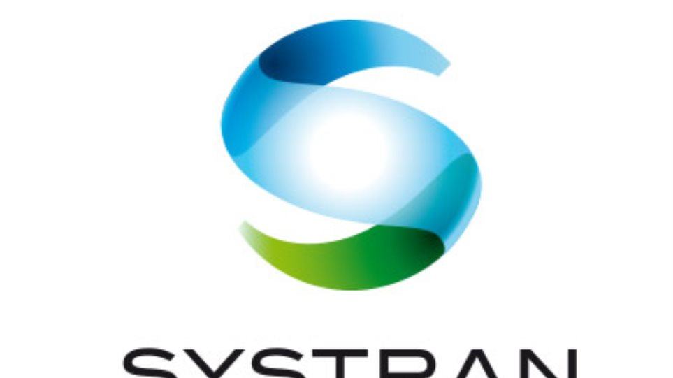 systran-marketplace-sticker