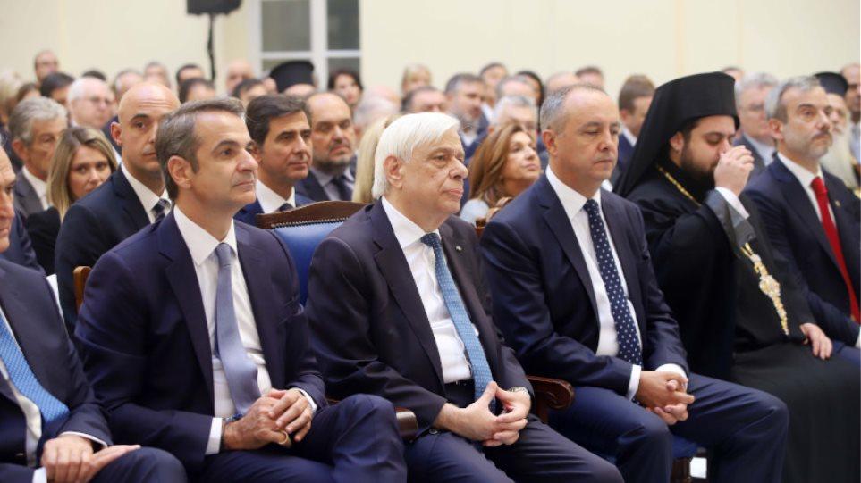 Θεσσαλονίκη: Στα εγκαίνια της έκθεσης «σύγχρονες όψεις του Αγίου Δημητρίου» Παυλόπουλος και Μητσοτάκης