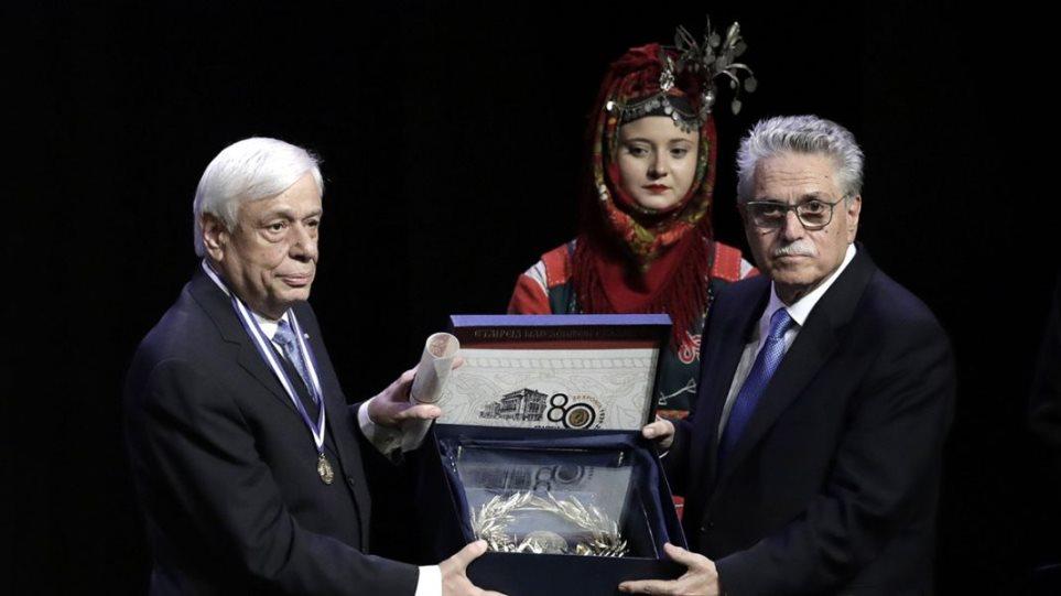 Θεσσαλονίκη: Χρυσό Μετάλλιο στον Παυλόπουλο από την Εταιρεία Μακεδονικών Σπουδών