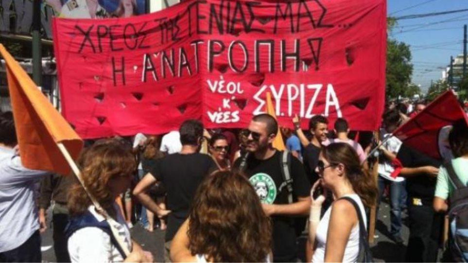neolaia_syriza_-_poreia_0