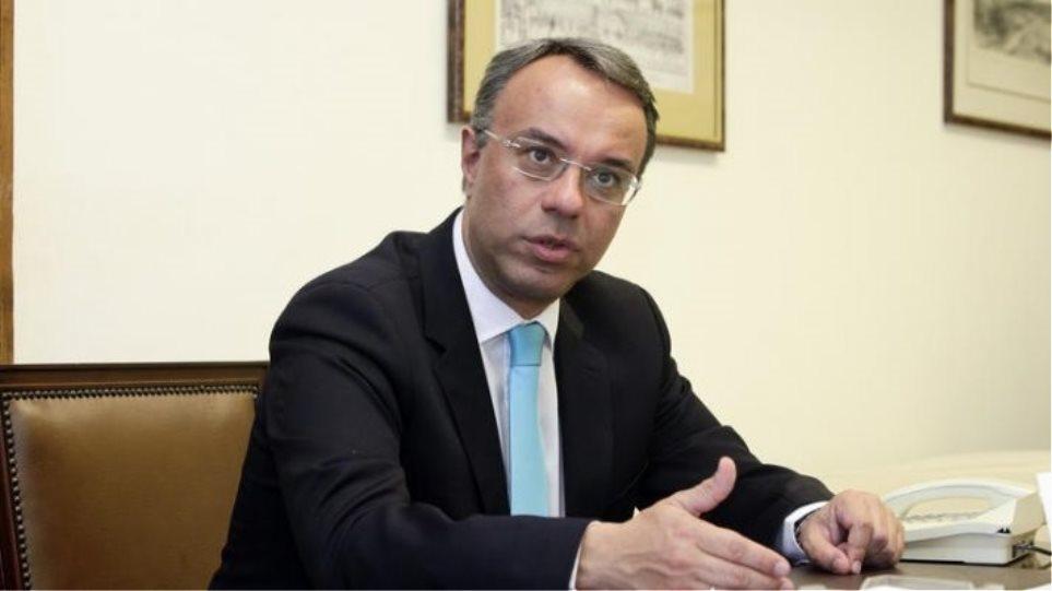 Νέα μείωση του ΕΝΦΙΑ κατά 10% προαναγγέλλει ο Σταϊκούρας