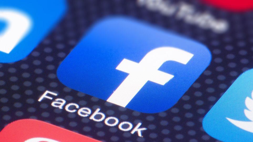Στους 1,62 δισ. υπολογίζονται οι άνθρωποι που χρησιμοποιούν καθημερινά το Facebook