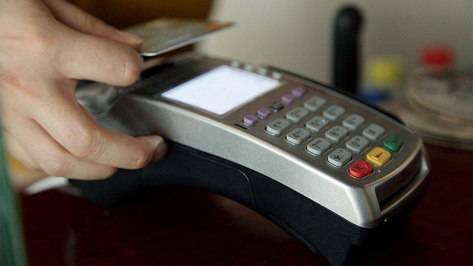 Ηλεκτρονικές συναλλαγές: Πώς θα καλύψουν οι φορολογούμενοι το νέο όριο του 30%