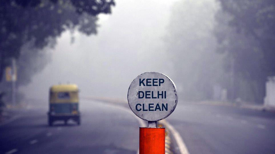 Νέο Δελχί: «Θάλαμος αερίων» η πόλη εξαιτίας της ατμοσφαιρικής ρύπανσης