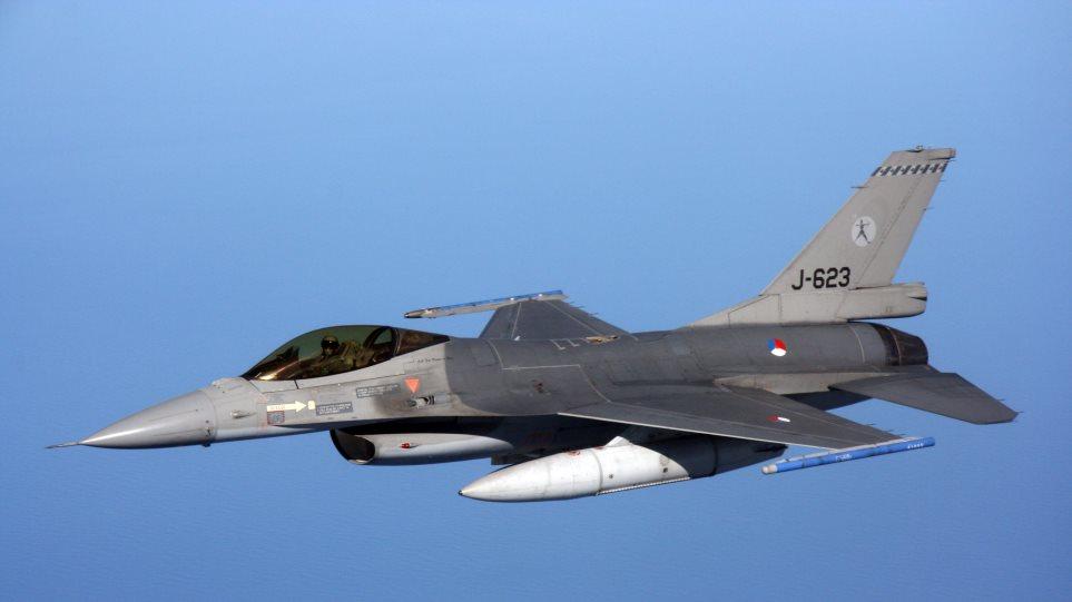 Η Ολλανδία παραδέχθηκε «λάθος» βομβαρδισμό με 70 νεκρούς στο Ιράκ