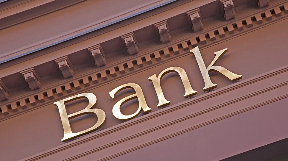 1bank-arthro